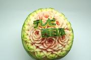 フルーツカービング テレビ西日本 TNC